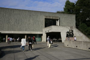Western Art Museum in Ueno Park Tokyo