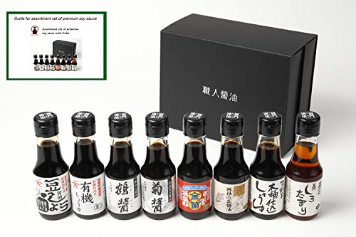 Barrel-aged complex flavor soy sauce assortment set, made in kioke, wooden barrels, with how to guide book incl. ramen recipe by professional chef