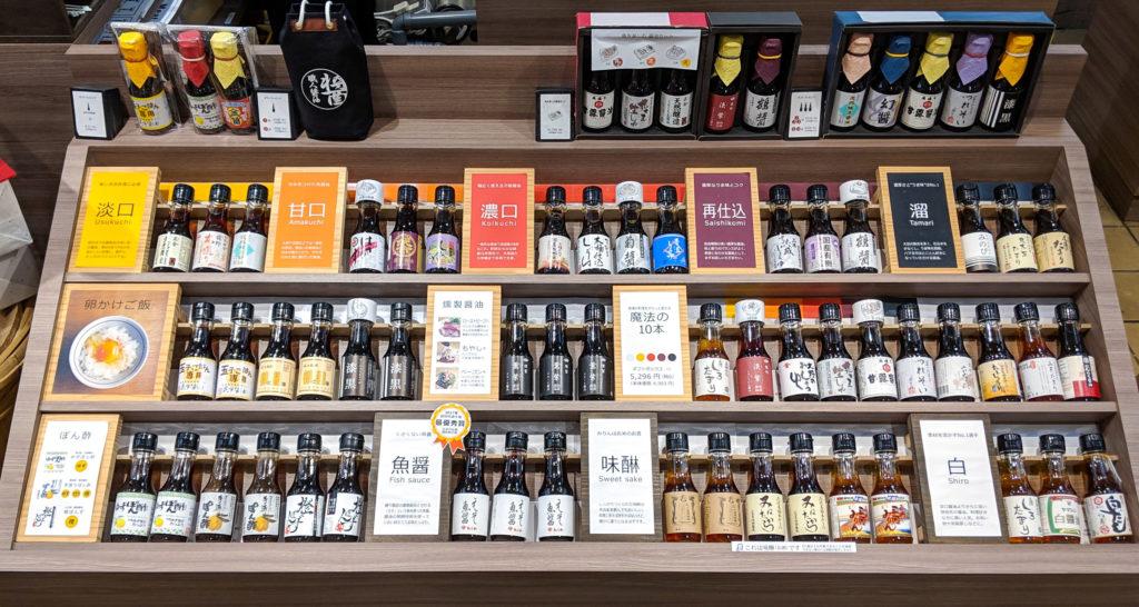Matsuya Ginza soy sauce sets