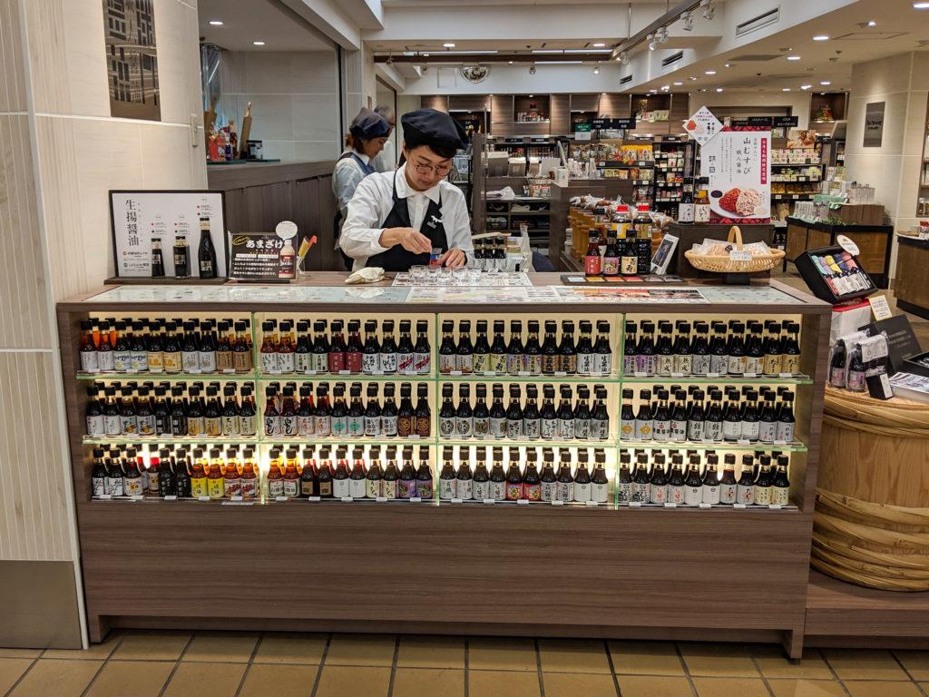 Matsuya Ginza soy sauce counter