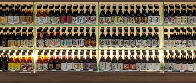 Matsuya Ginza soy sauce choices